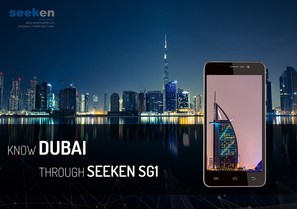 Know Dubai through Seeken SG1