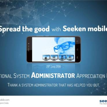 National System Administrator Appreciation Day – July 29