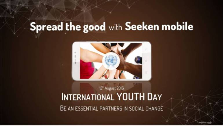International Youth Day – August 12