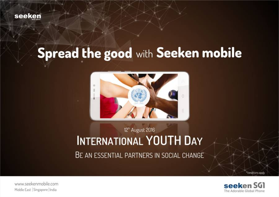 International Youth Day - August 12