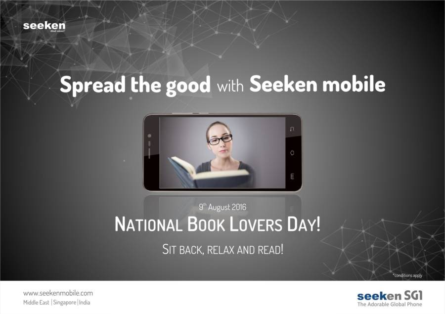 National Book Lovers Day - August 9