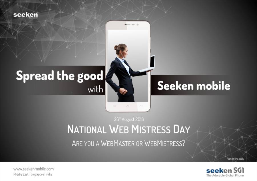 National Web Mistress Day - August 26